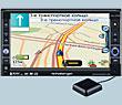 Автомагнитола - GPS навигатор 2 DIN Challenger DVA-9705 Navigator