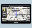 Навигатор Digital DGP-5061